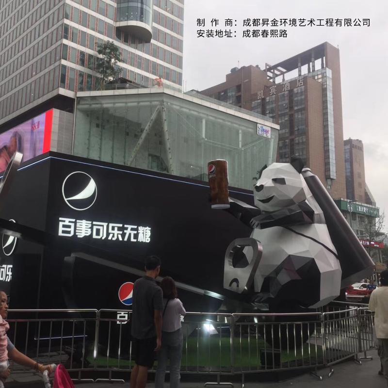 春熙路bobo娱乐块面熊猫BOB直播官网app