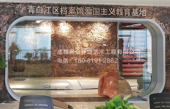 bobapple青白江铁路中欧班列车玻璃钢浮雕