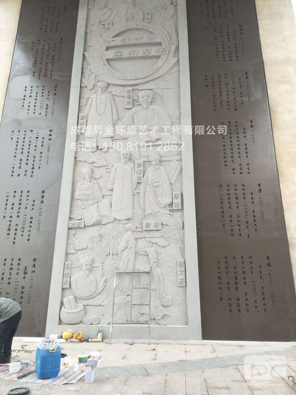 四川省眉山市丹棱小学18米大浮雕施工中